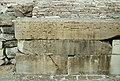 El Tajin Glyphs (9785871216).jpg