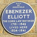 Elliott Plaque, Blake Grove Rd.jpg