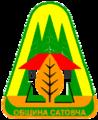 Emblem of Satovcha Municipality.png