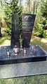 Emilianów - Edward Kramarski monument.jpg