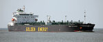 Energy Challenger (ship, 2005) 001.jpg