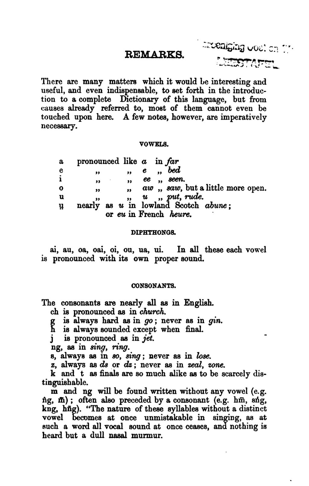 Page:English-Chinese Vocabulary of the Vernacular Or Spoken