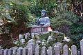 Engyoji19bs4592.jpg