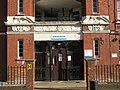 Entrance to Hunter House - geograph.org.uk - 920548.jpg