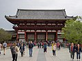 Entrance to Todaiji Temple - Nara (42115460352).jpg
