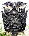 Escudo del Ecuador .jpg