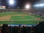 Estadio luis aparicio el grande 1.jpg