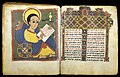 Ethiopian - John the Evangelist - Walters W850153V - Open Group.jpg