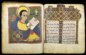 Ethiopian art - Depiction of John the Evangelist in one of the Gunda Gunde Gospels, c. 1540