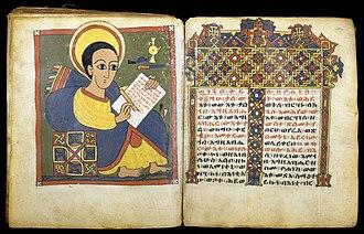 Ethiopian art - Depiction of John the Evangelist in one of the Gunda Gunde Gospels, c. 1540