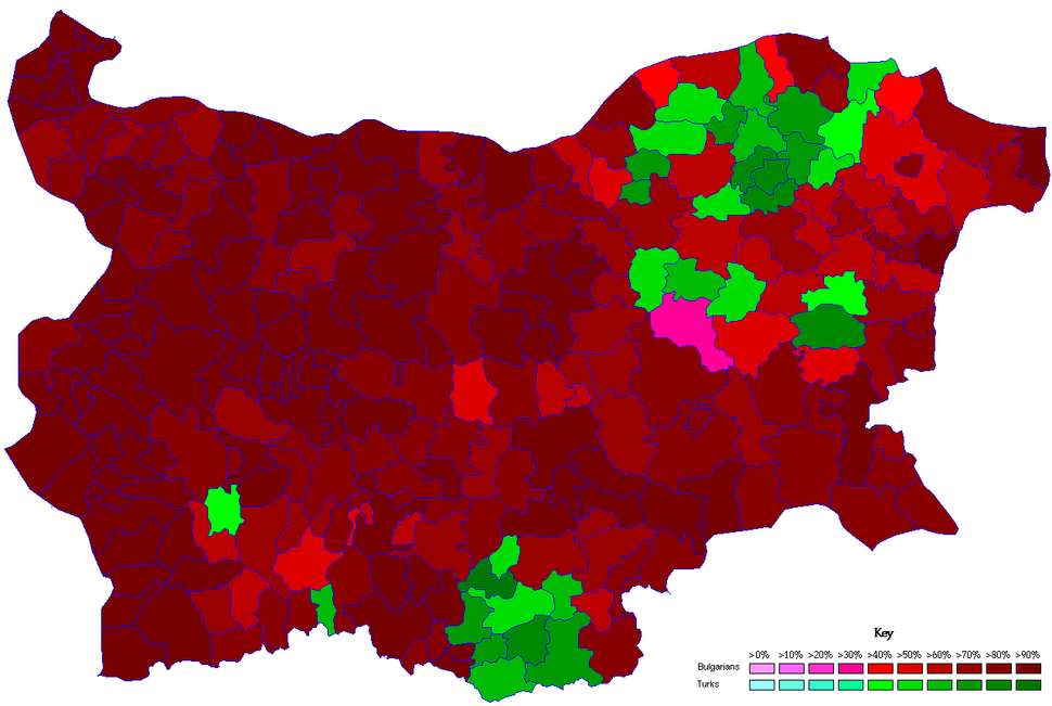 Ethnic composition of Bulgaria, 2011
