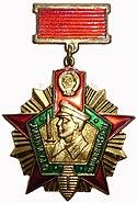 Excellent KGB Border Troop 1st class CCCP