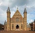 Façade de la Ridderzaal du Binnenhof à La Haye.jpg