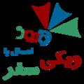 Fa Wikivoyage Nowruz Logo By Aviow 3.png
