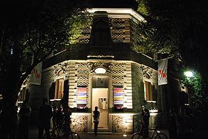 Museo del Objeto del Objeto - Image: Facade MODO