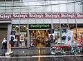 FamilyMart Minamisemba store.JPG