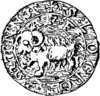 Faroe Coat of arms 1533.png