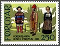 Faroe stamp 084 national costumes greenland, sweden, iceland.jpg