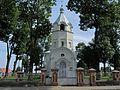 Fasty gm Dobrzyniewo Duze - zespol cerkwi prawoslawnej pw Podwyzszenia Krzyza - ndx - 1.JPG