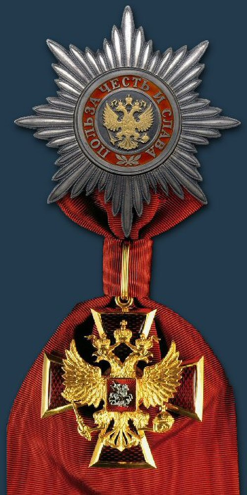 """Order """"For Merit to the Fatherland"""""""