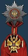 Fatherland 1st class