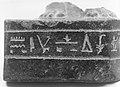 Feet from statue of Musician of Amun Tasheritkhonsu MET 158963.jpg