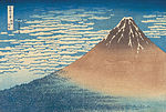 Fine Wind, Clear Morning by Hokusai (Shimane Art Museum).jpg