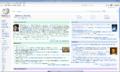 Firefox4b12.png