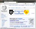 Firefox 4 Viquipèdia.png