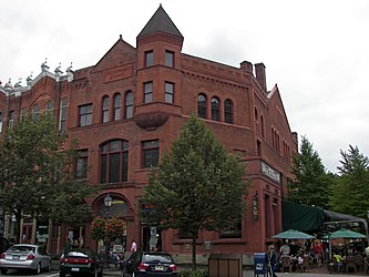 First National Bank Building in Cooperstown, New York.jpg