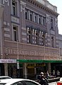 FitzGerald's Department Store, Tasmania.jpg