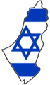 Flag map of the Jewish State according to Faisal–Weizmann Agreement.png