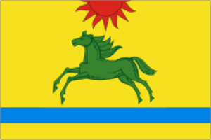 Argayashsky District - Image: Flag of Argayash rayon (Chelyabinsk oblast)