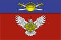 Flag of Kotelnikovskoe (Volgograd oblast).png