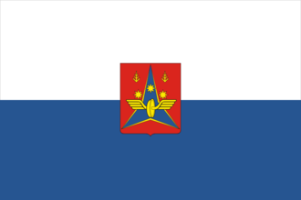 Kotlas - Image: Flag of Kotlas (Arkhangelsk oblast)