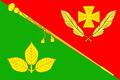 Flag of Novoderevyankovskoe (Krasnodar krai).png