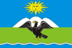 Flag of Ozyorsky rayon (Kaliningrad oblast).png