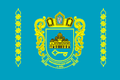 Flag of Shevchenkivskyi District.png