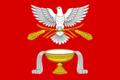 Flag of Sobchakovskoe.png