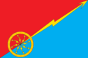 Flag of Sovetsk (Tula oblast).png