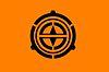 Flag of Tomiyama Chiba.JPG