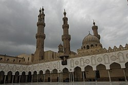 250px-Flickr_-_Gaspa_-_Cairo%2C_moschea_