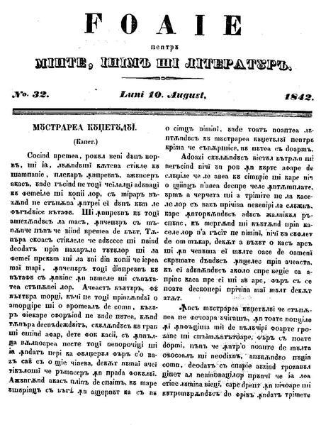 File:Foaie pentru minte, inima si literatura, Nr. 32, Anul 1842.pdf