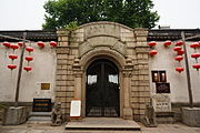 Former Silk Guild in Nanxun 05 2014-06.JPG