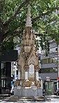 Fountain (31728377326).jpg