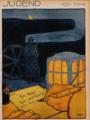 Fritz Erler - Liebe Mutter. Ich bin gesund..., 1914.png