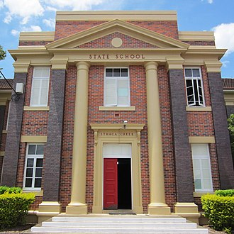 Ithaca Creek State School - Front entrance, 2015