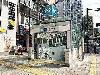 Gaiemmae Station metro station in Minato, Tokyo, Japan