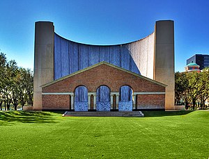 Uptown Houston - The Williams Waterwall