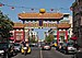 Gate of Harmonious Interest in Victoria, BC (DSCF5787).jpg